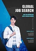 비즈니스, 포스터, 해외, 글로벌, 글로벌비즈니스, 구인광고, 채용 (고용문제)
