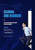 비즈니스, 포스터, 해외, 글로벌, 글로벌비즈니스, 구인광고, 채용 (고용문제), 신입사원 (화이트칼라)