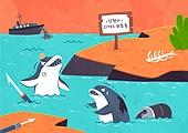 동물, 일러스트, 멸종, 멸종위기동물, 멸종위기동물 (동식물), 환경, 환경오염 (환경), 천연기념물