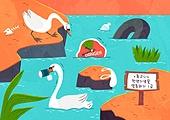 동물, 일러스트, 멸종, 멸종위기동물, 멸종위기동물 (동식물), 환경, 환경오염 (환경), 천연기념물, 혹고니