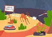 동물, 일러스트, 멸종, 멸종위기동물, 멸종위기동물 (동식물), 환경, 환경오염 (환경), 밀렵, 범죄 (사회이슈), 사슴 (발굽포유류)