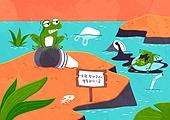 동물, 일러스트, 멸종, 멸종위기동물, 멸종위기동물 (동식물), 청개구리, 개구리, 천연기념물, 환경오염, 자연