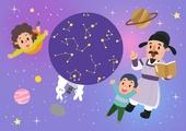 교육 (주제), 가르치는 (움직이는활동), 교과목 (사건), 일러스트, 과학, 별자리, 별자리표