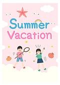 어린이 (인간의나이), 방학, 여름방학, 여름, 남자아기 (남성), 소녀 (여성), 조개류 (쌍각류), 타이포그래피 (문자)