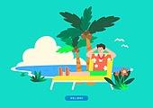 사람, 화이트칼라 (전문직), 휴가, 휴가 (주제), 여름, 비즈니스맨, 야자나무 (열대나무), 라운지체어 (야외의자), 휴양지 (휴가)