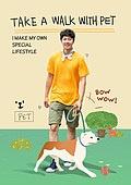 그래픽이미지, 편집디자인, 라이프스타일, 일러스트, 평면 (물체묘사), 합성, 휴식, 반려동물, 공원, 걷기 (물리적활동)