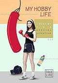 그래픽이미지, 편집디자인, 라이프스타일, 일러스트, 평면 (물체묘사), 합성, 휴식, 여성, 운동, 권투 (격투기), 샌드백, 다이어트