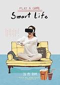 그래픽이미지, 편집디자인, 라이프스타일, 일러스트, 평면 (물체묘사), 합성, 휴식, 여성, 싱글라이프 (주제), VR기기 (컴퓨터장비), 게임