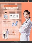 웹템플릿, 이벤트페이지, 상해 (건강이상), 보험 (주제), 건강한생활 (주제), 상해보험, 그래프, 병원 (의료시설), 환자, 의사, 실손의료보험 (보험)