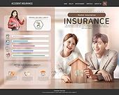 웹템플릿, 이벤트페이지, 상해 (건강이상), 보험 (주제), 건강한생활 (주제), 상해보험, 그래프, 부부, 의료보험 (보험)