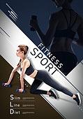 그래픽이미지, 이벤트페이지, 전단지, 운동, 다이어트, 운동기구 (스포츠용품), 필라테스 (이완운동), 요가, 행동 (모션), 여성, 바디라인 (날씬함), 건강한생활 (주제)