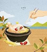 밥, 보양식, 여름, 사람손 (주요신체부분), 전통음식, 삼계탕, 뚝배기
