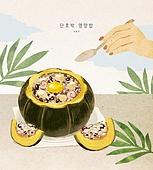 밥, 보양식, 여름, 사람손 (주요신체부분), 전통음식, 단호박, 단호박찜, 숟가락