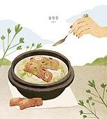 밥, 보양식, 여름, 사람손 (주요신체부분), 전통음식, 설렁탕, 국밥, 뚝배기