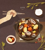 밥, 보양식, 여름, 사람손 (주요신체부분), 전통음식, 갈비찜, 갈비 (한식), 뚝배기
