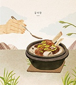 밥, 보양식, 여름, 사람손 (주요신체부분), 전통음식, 갈비탕, 뚝배기, 갈비 (한식)