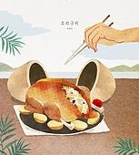 밥, 보양식, 여름, 사람손 (주요신체부분), 전통음식, 오리구이, 오리고기
