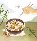 밥, 보양식, 여름, 사람손 (주요신체부분), 전통음식, 영양밥, 연근, 대나무 (식물)