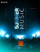 그래픽이미지, 파티, 상업이벤트 (사건), 음악축제 (엔터테인먼트이벤트), 여름, 야경, 포스터, 풍경 (컨셉), 휴가