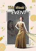 그래픽이미지, 이벤트페이지, 상업이벤트 (사건), 레트로스타일 (컨셉), 금색 (색상), 여성, 세일 (사건), 쇼핑 (상업활동)