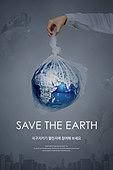 포스터, 자연 (주제), 환경, 환경보호 (환경), 환경오염, 사회이슈