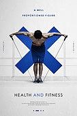 운동, 건강한생활 (주제), 건강관리 (주제), 다이어트
