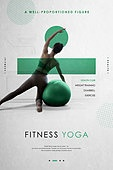 운동, 건강한생활 (주제), 건강관리 (주제), 다이어트, 요가