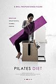운동, 건강한생활 (주제), 건강관리 (주제), 다이어트, 필라테스 (이완운동)