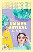 그래픽이미지, 상업이벤트 (사건), 이벤트페이지, 여름, 휴가 (주제), 비키니, 해변, 여성, 레트로스타일