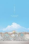 여름, 풍경 (컨셉), 백그라운드, 하늘, 구름, 방파제