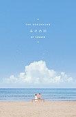여름, 풍경 (컨셉), 백그라운드, 하늘, 바다, 구름