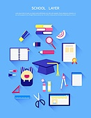 벡터 (일러스트), 오브젝트 (묘사), 아이콘, 생활용품, 교육 (주제), 학사모, 입학, 졸업