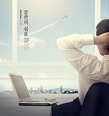 그래픽이미지, 편집디자인, 레이아웃, 휴가 (주제), 회복 (컨셉), 여행, 휴식, 감성 (컨셉), 휴가, 남성