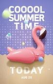 그래픽이미지, 이벤트페이지, 세일 (사건), 여름, 팝업, 휴가 (주제), 여름 (계절), 물놀이튜브 (부풀림)
