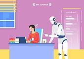 4차산업혁명 (산업혁명), 4차산업혁명, 신기술, 로봇, Artificial Intelligence (Technology), 해고, 책임자 (전문직)