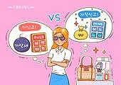 세관, 여행, 휴가, 공항, 면세 (휴가), 쇼핑 (상업활동)