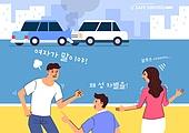 운전, 예절 (컨셉), 혐오, 여성, 싸움 (물리적활동), 교통사고, 자동차
