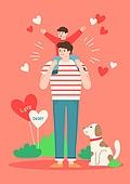 육아, 육아대디 (아빠), 남편, 남성 (성별), 아기 (인간의나이), 육아휴직, 목마 (어깨에올리기), 하트, 애완견 (개)