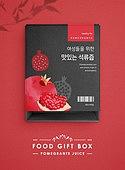 음식, 포장 (인조물건), 상자, 석류