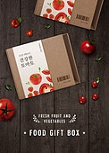 음식, 포장 (인조물건), 상자, 토마토, 농작물