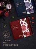 음식, 포장 (인조물건), 과일, 상자, 채소