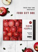 음식, 포장 (인조물건), 과일, 상자, 농작물, 사과