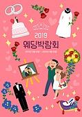 음악축제 (엔터테인먼트이벤트), 전통축제 (홀리데이), 연례행사 (사건), 결혼 (사건), 결혼, 드레스, 턱시도, 전시 (문화와예술)