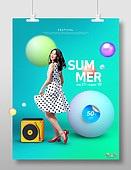 그래픽이미지, 상업이벤트 (사건), 이벤트페이지, 쇼핑 (상업활동), 포스터, 팝업, 그라데이션, 여성