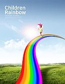 그래픽이미지, 포스터, 책표지, 풍경, 무지개, 어린이 (인간의나이), 초등학생, 행복, 꿈같은 (컨셉)