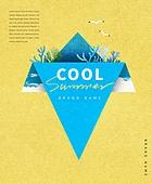 그래픽이미지 (Computer Graphics), 종이, 재질 (물체묘사), 종이접기, 여름, 프레임, 상업이벤트 (사건), 포스터
