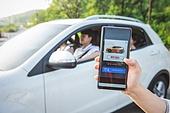 십대 (인간의나이), 운전, 카셰어링, 스마트폰, 모바일앱 (인터넷)
