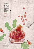 그래픽이미지, 메뉴, 브로슈어 (템플릿), 음식, 요리 (음식상태), 건강식, 여름, 보양식, 수박, 화채