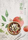 그래픽이미지, 메뉴, 브로슈어 (템플릿), 음식, 요리 (음식상태), 건강식, 여름, 보양식, 샐러드, 토마토