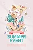 그래픽이미지, 이벤트페이지, 상업이벤트 (사건), 여름, 팝업, 선물상자, 여성